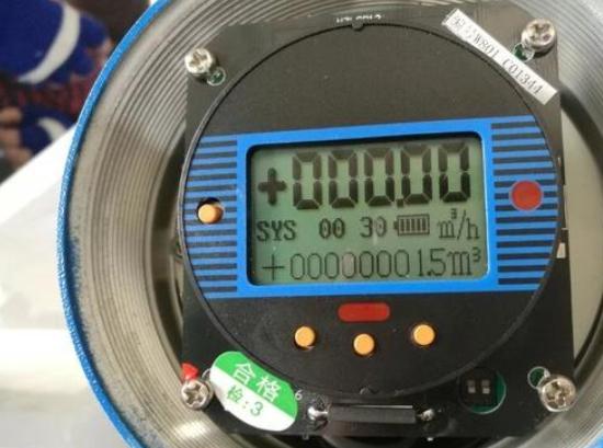 电磁流量计通水调试