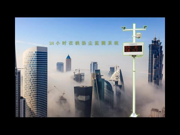 空气污染或损害记忆力,扬尘监测仪助力改善空气质量