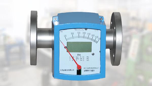 如何正确操作金属管浮子流量计?智能仪表厂家告诉您