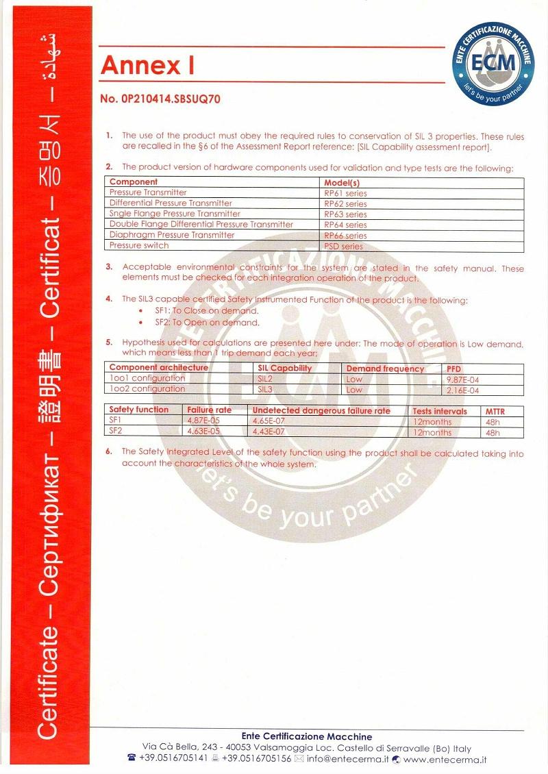 SIL证书-压力_页面_2