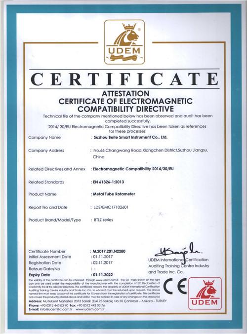 苏州贝特-CE证书