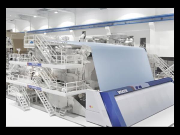 贝特电磁流量计在造纸行业的应用