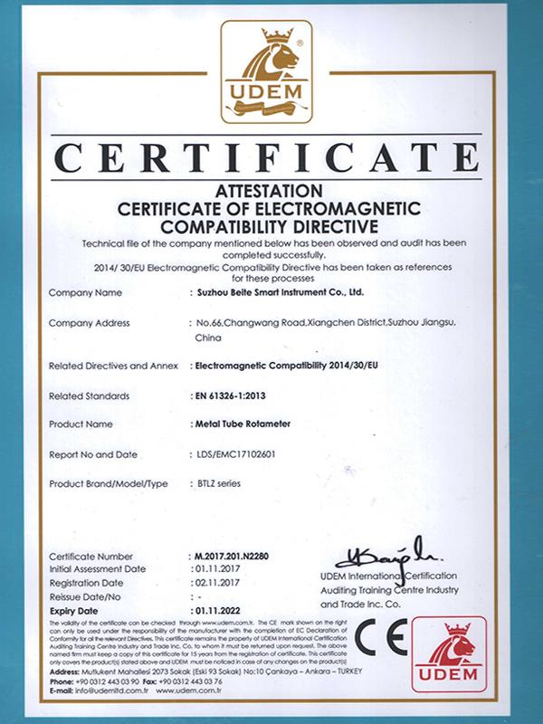贝特CE证书