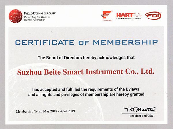 贝特基金会会员证书
