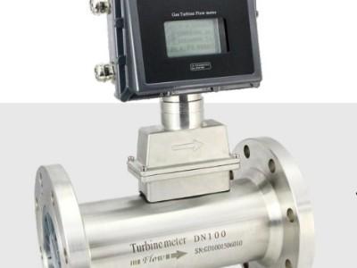 温压补偿型气体涡轮流量计
