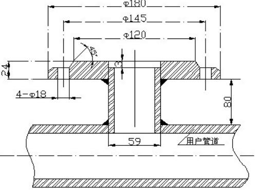 安装底座与被测管道的焊接图