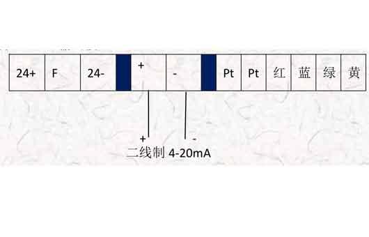 2 线制 4-20mA 输出接法